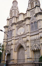 Cathedral, San Salvador